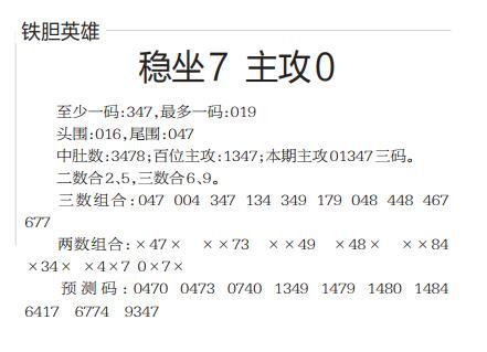 QQ截图20210115094104.jpg