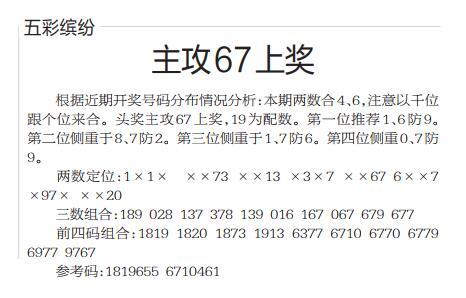 QQ截图20210115094027.jpg