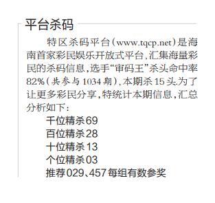 QQ截图20210115094009.jpg