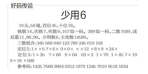 QQ截图20210115095743.jpg