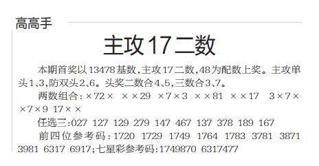 QQ截图20210115095712.jpg