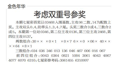 QQ截图20210115095728.jpg