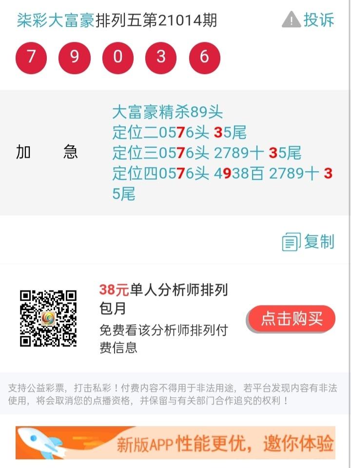 IMG_20210115_042251.jpg