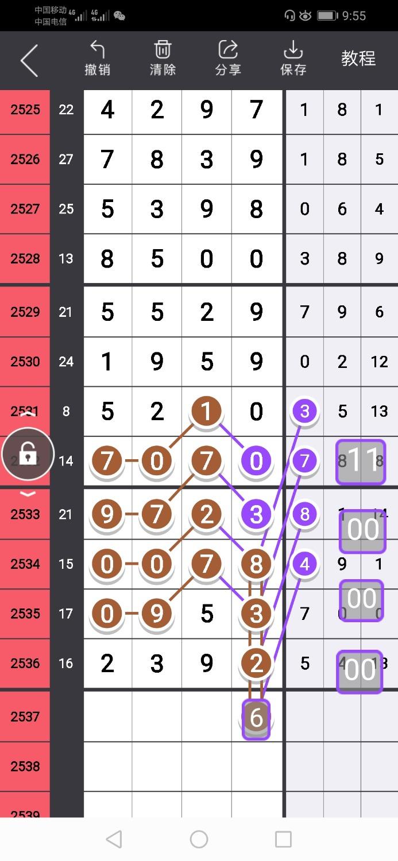 Screenshot_20210114_215503_com.tencent.mm.jpg