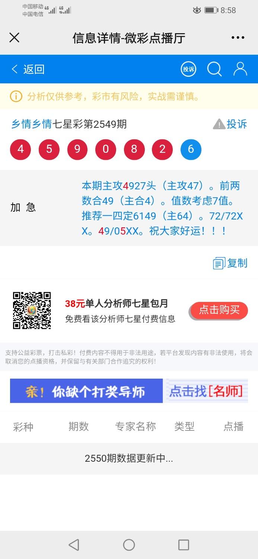 Screenshot_20210221_205836_com.tencent.mm.jpg