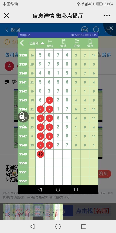 Screenshot_20210221-210450.jpg