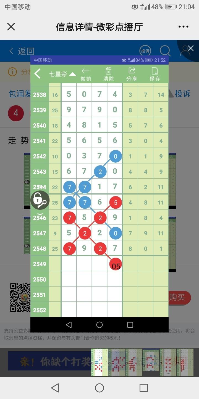 Screenshot_20210221-210456.jpg