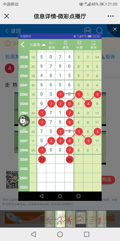 Screenshot_20210221-210508.jpg