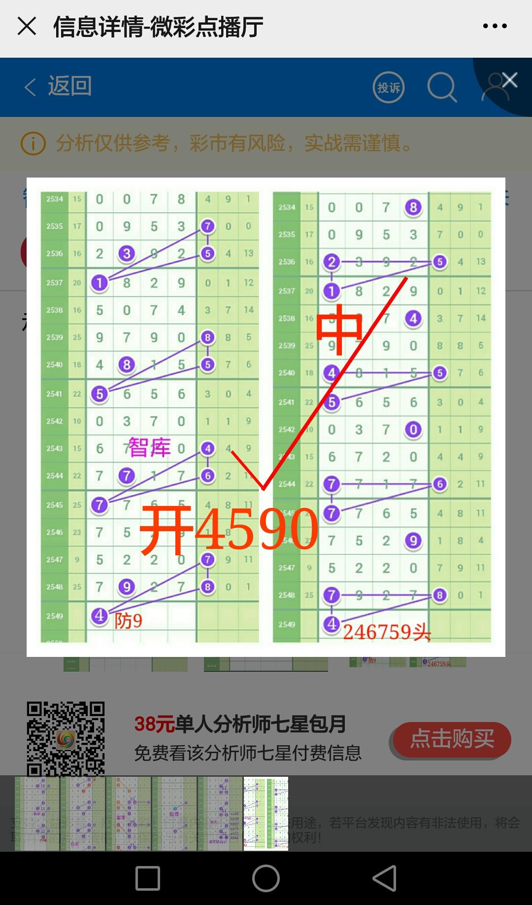 Screenshot_2021-02-21-20-56-22.jpg