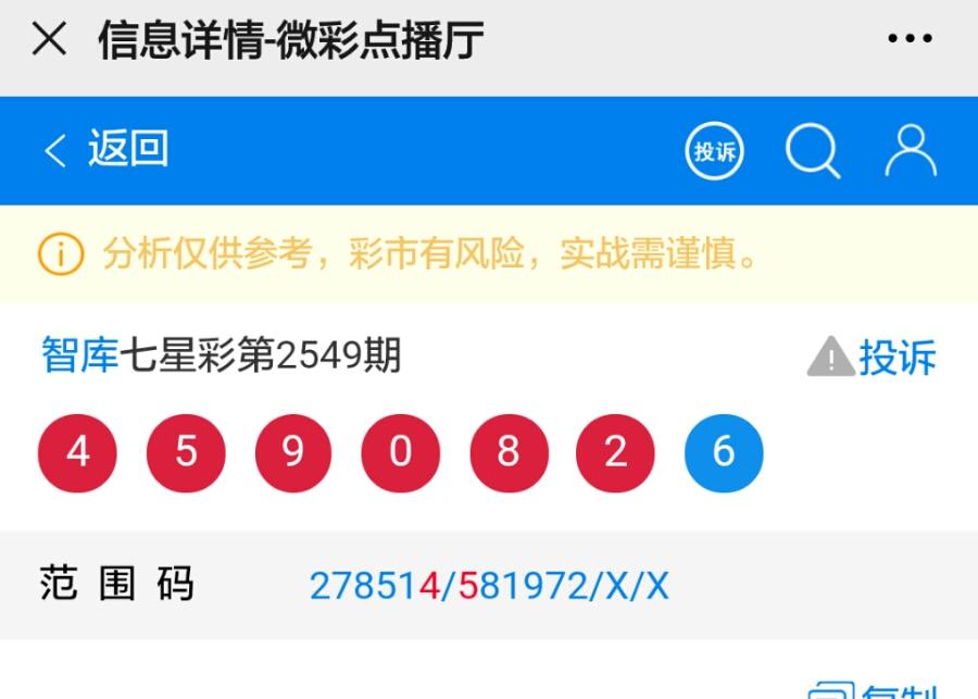 Screenshot_2021-02-21-21-51-45.jpg