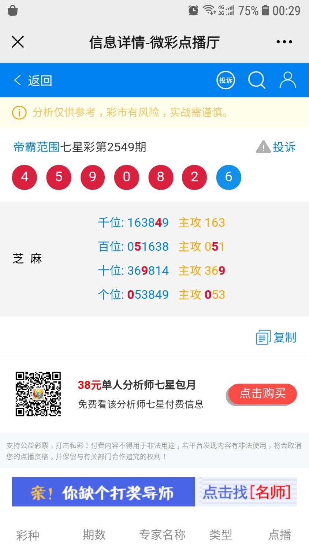 Screenshot_20210222-002925_WeChat.jpg