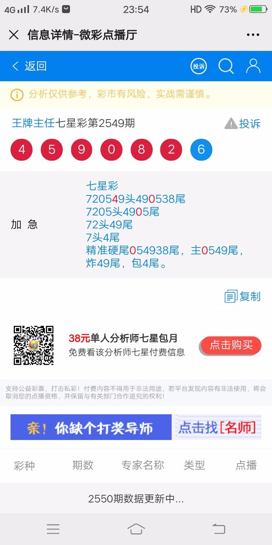 Screenshot_20210221_235434.jpg
