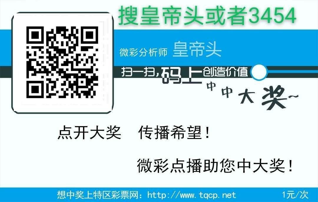 mmexport1595209289431.jpg