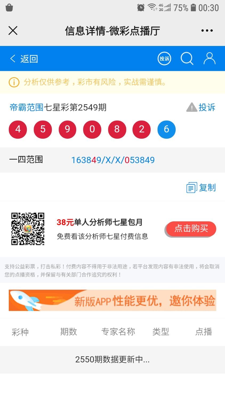 Screenshot_20210222-003004_WeChat.jpg