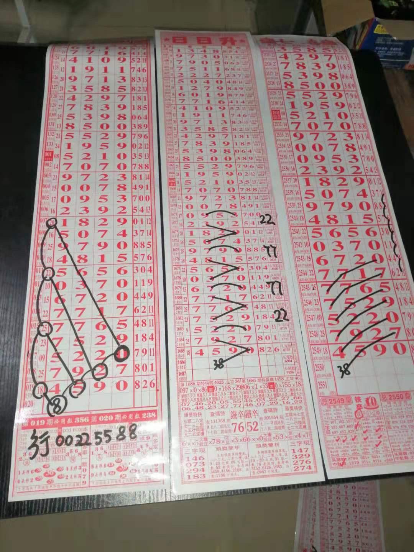 A1B9DA81-2C7D-45A2-B6FF-96CDB8903A88.jpeg