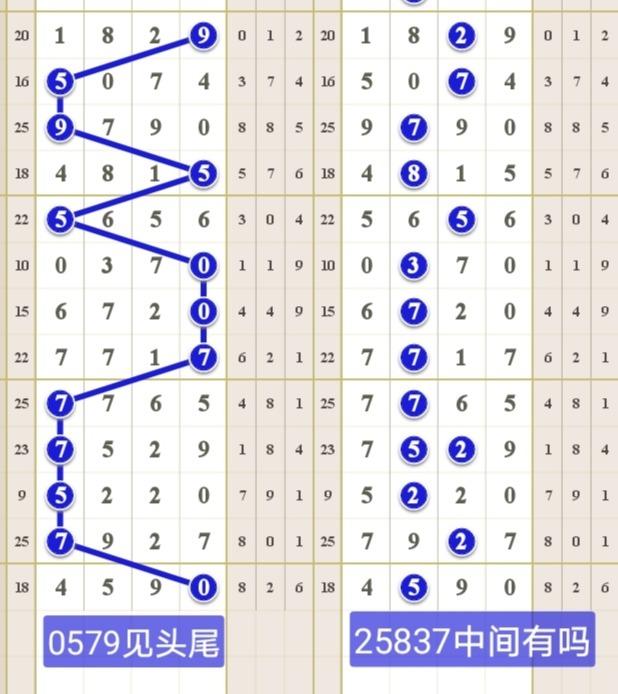 IMG_20210222_143818.jpg