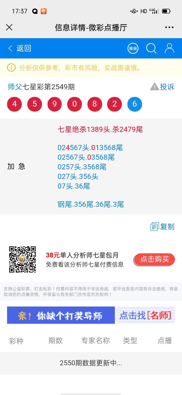 Screenshot_2021-02-22-17-37-43-09.jpg