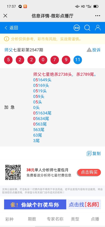 Screenshot_2021-02-22-17-37-52-39.jpg