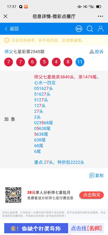 Screenshot_2021-02-22-17-37-58-68.jpg