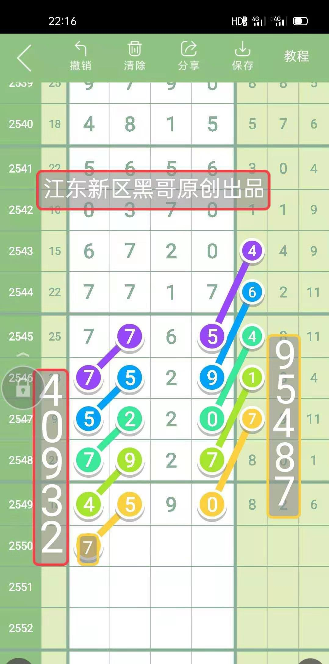 52dc8854f9a770e7d1f4bd112312c6d.jpg