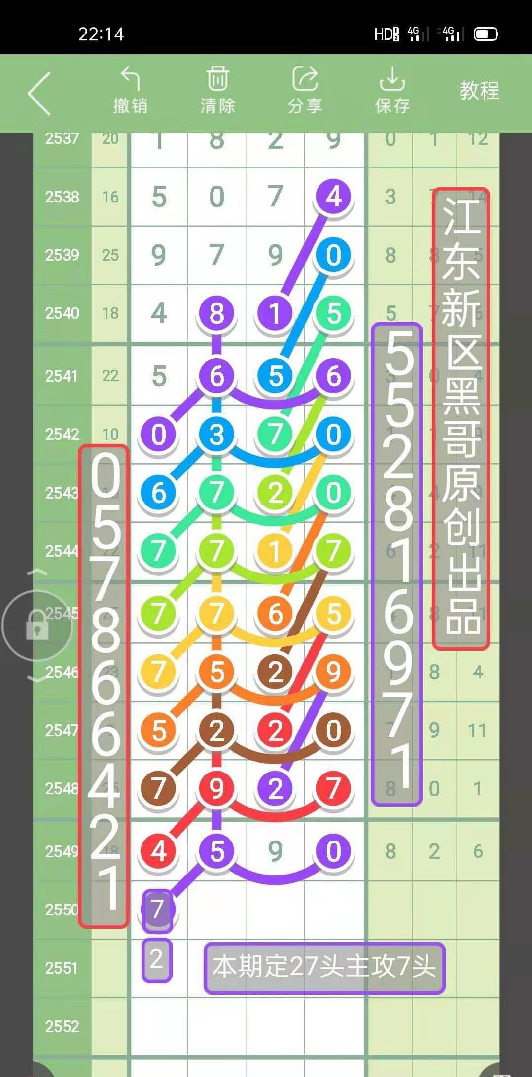 58b724d907859ccefabacde7bb18bc9.jpg