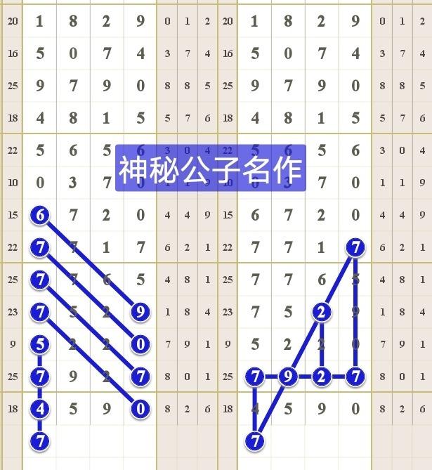 IMG_20210223_113309.jpg