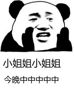 QQ图片20210113171801.jpg