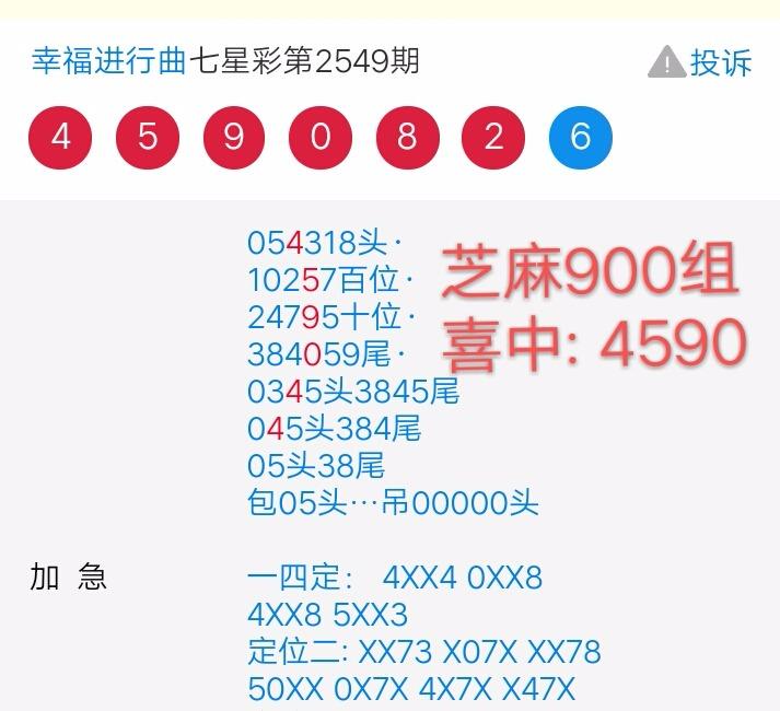 mmexport1613980276335.jpg