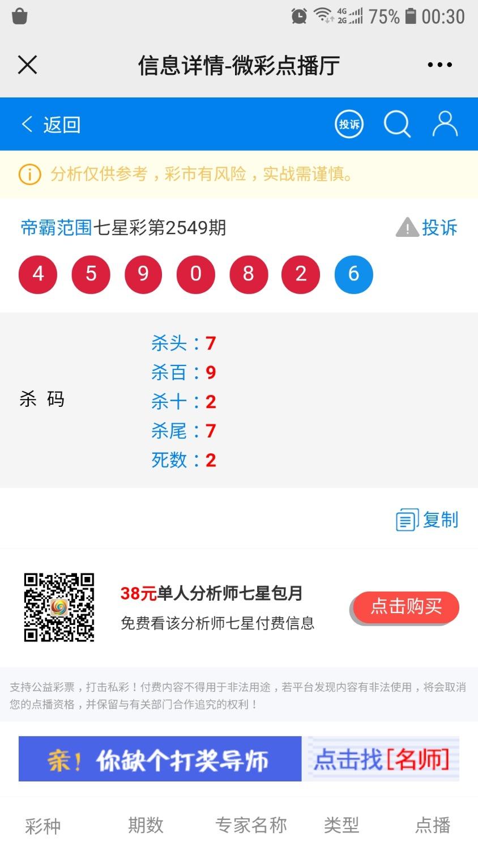 Screenshot_20210222-003035_WeChat.jpg