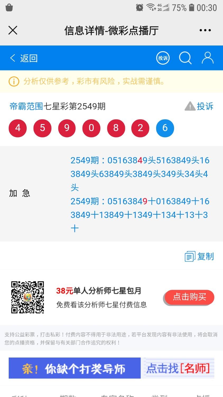 Screenshot_20210222-003044_WeChat.jpg