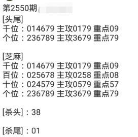 QQ截图20210223153024.jpg