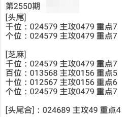 QQ截图20210223153446.jpg