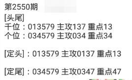 QQ截图20210223154510.jpg