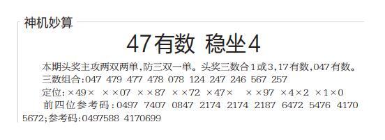 QQ截图20210223161627.jpg