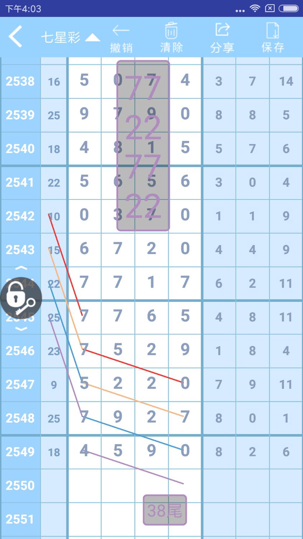 Screenshot_2021-02-23-16-03-46-459_net.tqcp.wcdb.png