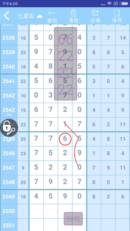 Screenshot_2021-02-23-16-06-08-141_net.tqcp.wcdb.png