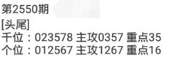QQ截图20210223182728.jpg