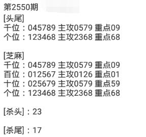 QQ截图20210223183017.jpg