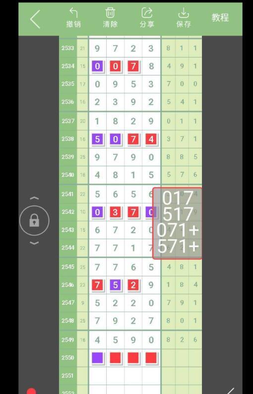 QQ截图20210223183525.jpg