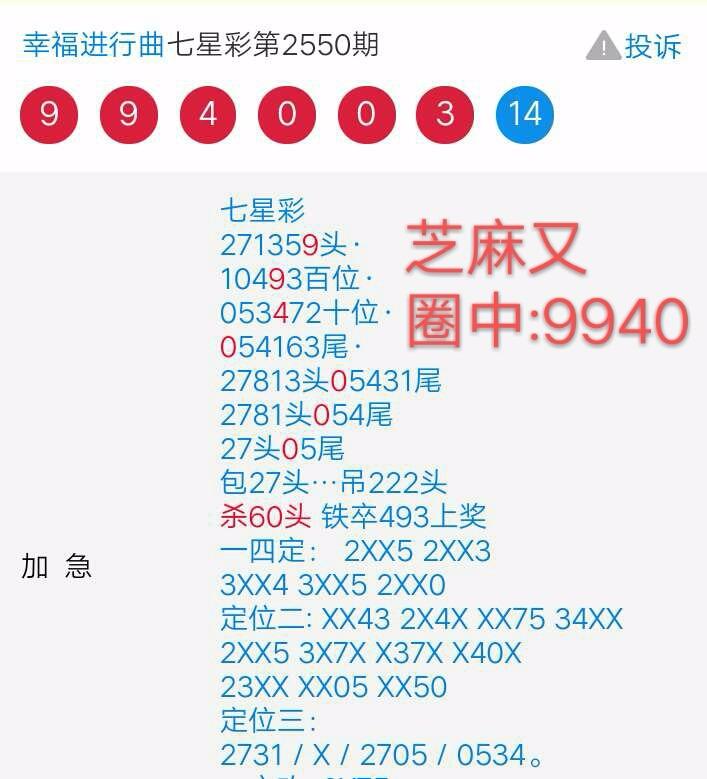 mmexport1614086103589.jpg