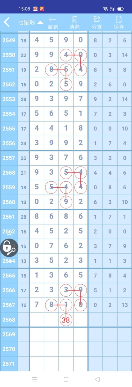 Screenshot_2021-04-06-15-09-02-07.jpg