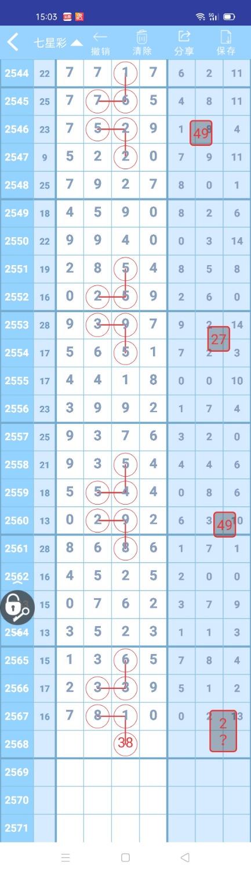 Screenshot_2021-04-06-15-03-16-47.jpg