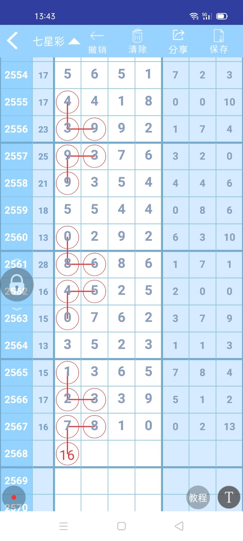 Screenshot_2021-04-06-13-43-33-94_f7a10f1e8d3bc1647b9dea5a917e2714.jpg