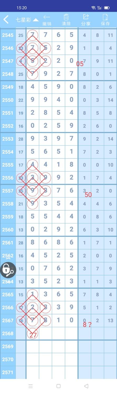 Screenshot_2021-04-06-13-20-49-51.jpg