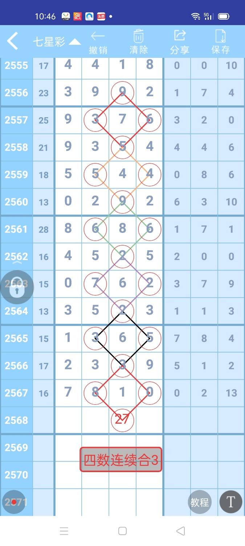 Screenshot_2021-04-06-10-46-14-22_f7a10f1e8d3bc1647b9dea5a917e2714.jpg