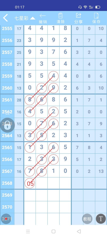 Screenshot_2021-04-06-01-17-12-80_f7a10f1e8d3bc1647b9dea5a917e2714.jpg
