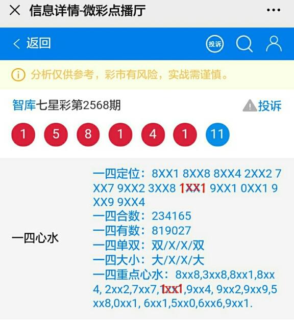 Screenshot_2021-04-06-20-51-24_20210406210208070_20210406211153716.jpg