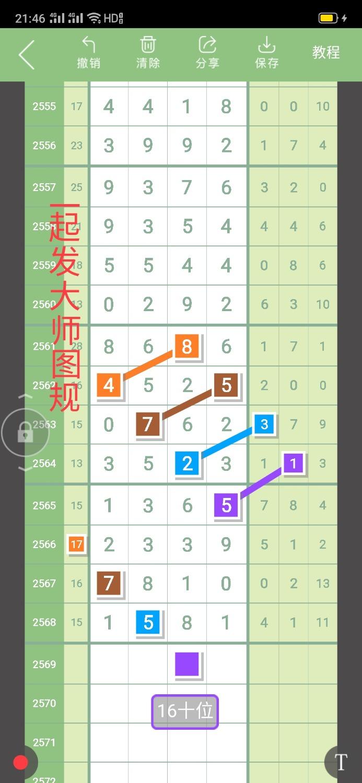 Screenshot_2021-04-06-21-46-09-34.jpg