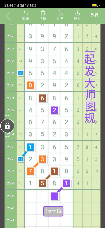 Screenshot_2021-04-06-21-44-40-91.jpg