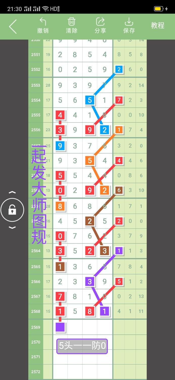Screenshot_2021-04-06-21-30-19-15.jpg